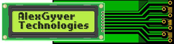 AlexGyver Technologies (старый сайт) Логотип